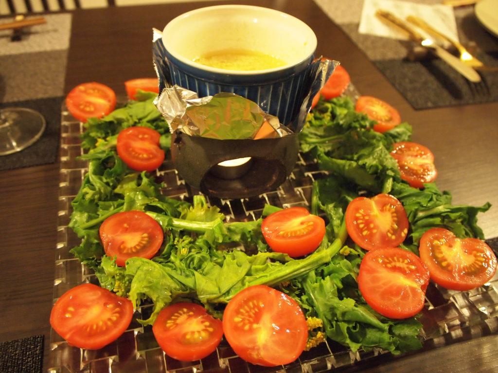 ルッコラとトマトのバーニャカウダソース